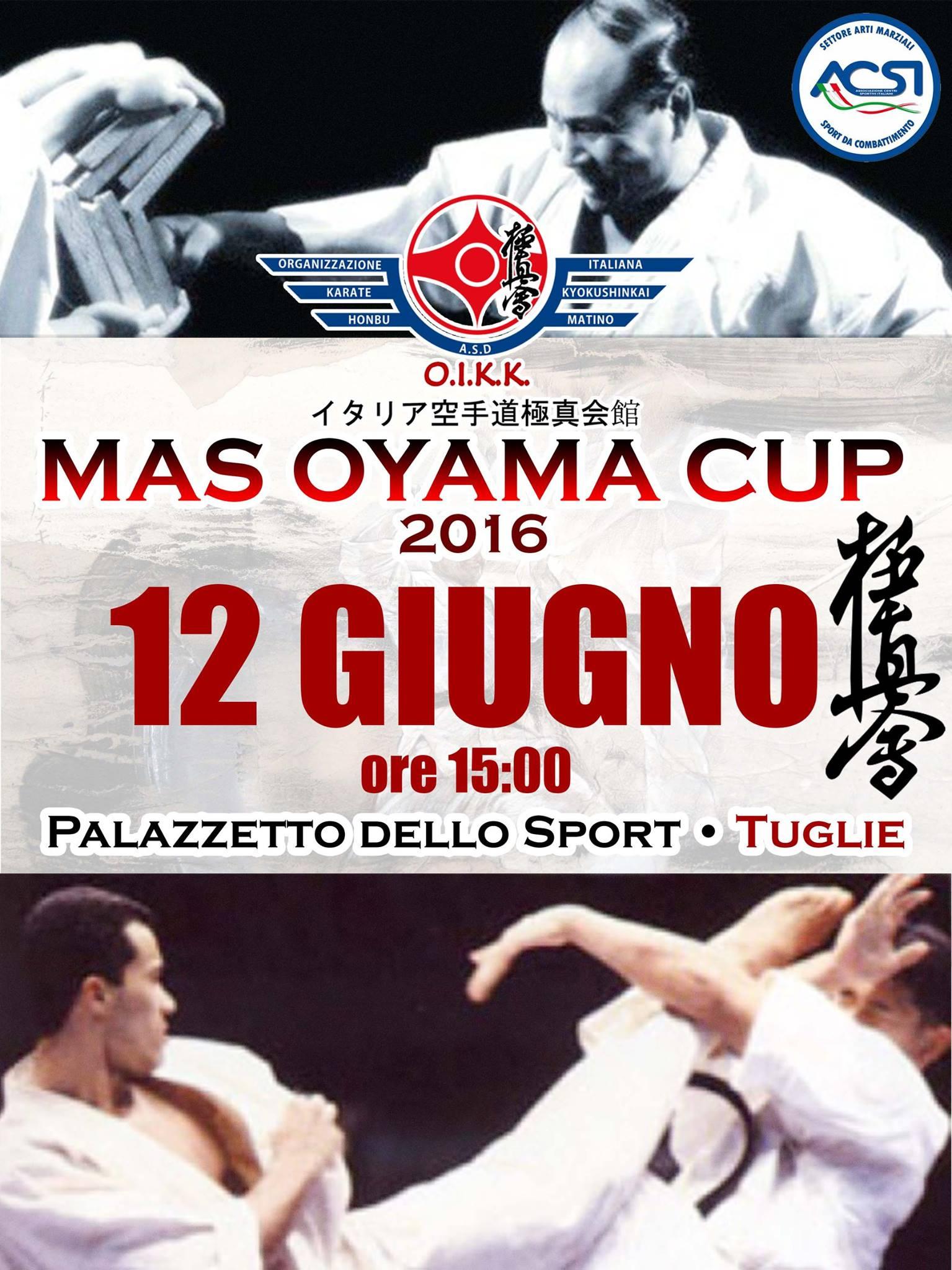 oyama_cup_2016.jpg